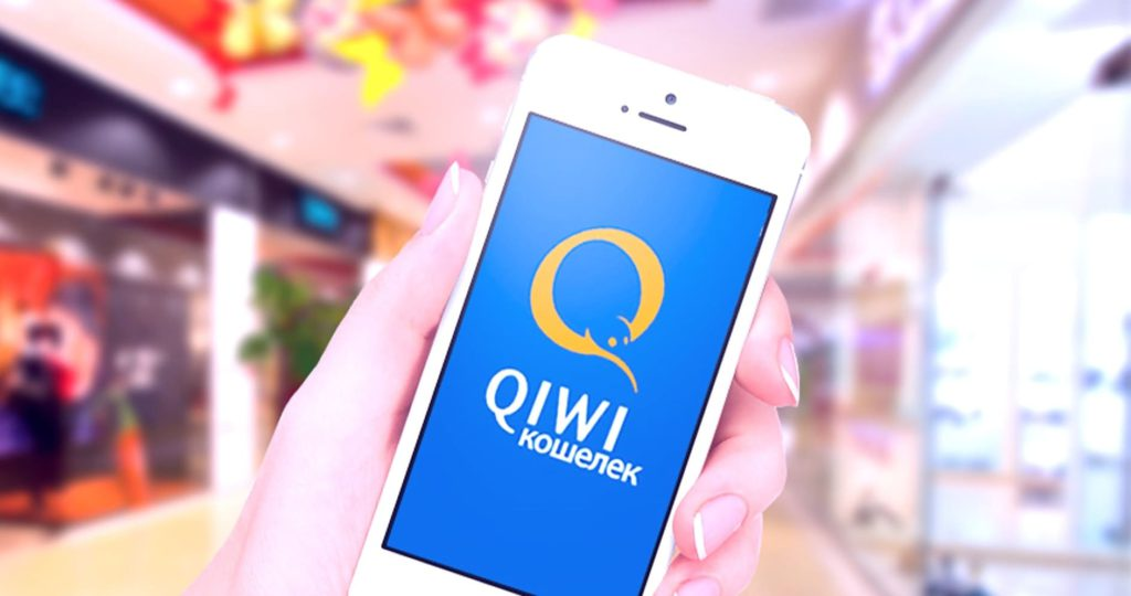 Мгновенный онлайн займ на Qiwi