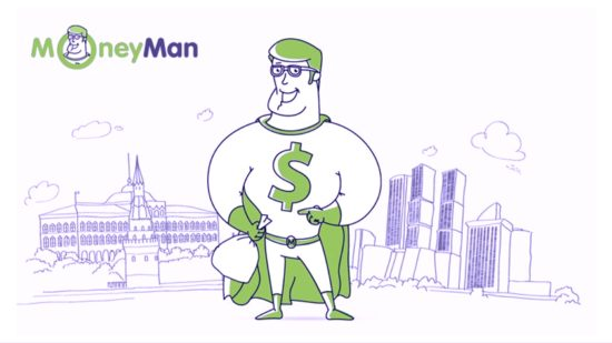 Moneyman (Манимен) - Как оформить займ на карту онлайн?