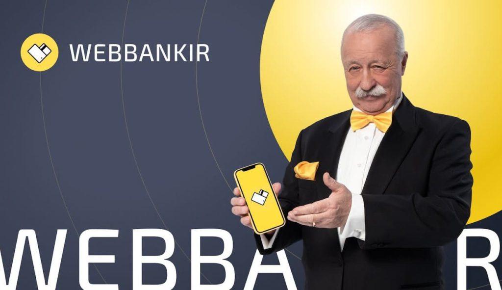 Webbankir - Как оформить займ онлайн?